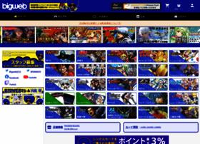 bigweb.co.jp