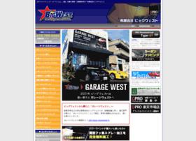 bigwest.ne.jp