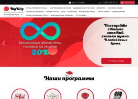 bigwig-moscow.ru