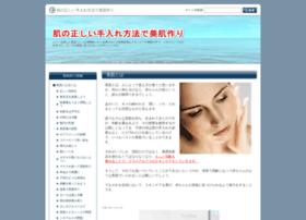 bihada-officehmd.net