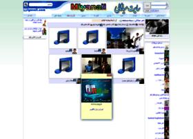 bihadomarz.miyanali.com