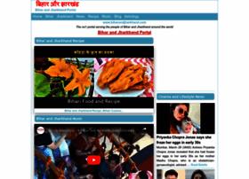 biharandjharkhand.com