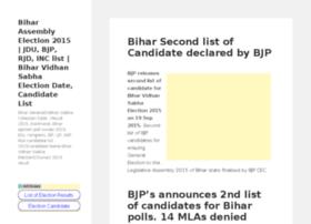biharelection.in