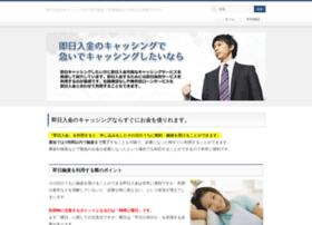 biharijitravel.com