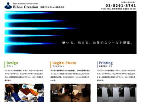 bihou.co.jp