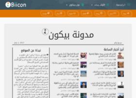 biicon.net