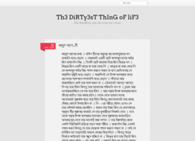 biishakto.wordpress.com
