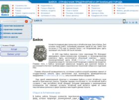 biisk-pages.ru