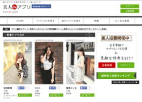 bijin-app.com