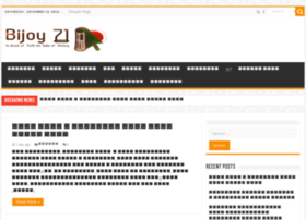 bijoy71.com