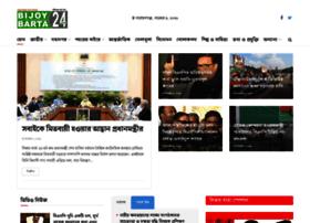 bijoybarta24.com