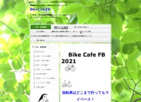 bike-cafe-fb.p-kit.com