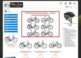 bike-center.gr
