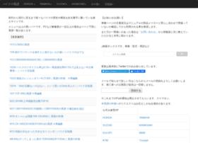 bike-lineage.jpn.org