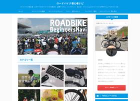bike-navi.info