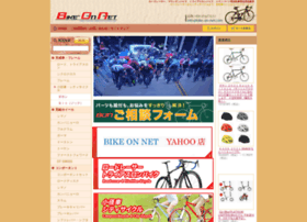 bike-on-net.com