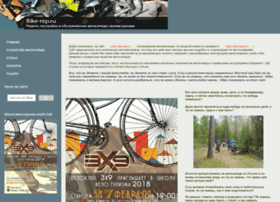 bike-rep.ru