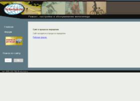 bike-repair.ru
