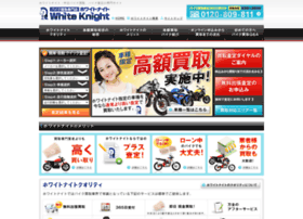 bike-whiteknight.jp