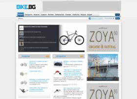 bike.bg