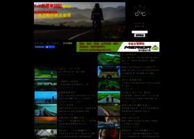 bike.ericchen.info