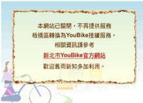 bike.ntpc.gov.tw