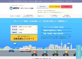 bike.nttif.com