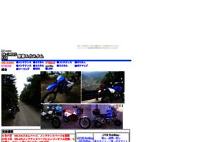 bike.shisyou.com