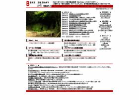 bikefriday.yamaiko.com