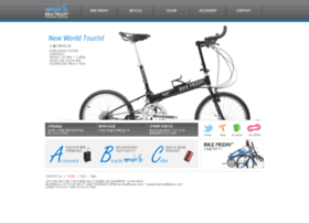 bikefridaykorea.com