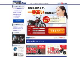 bikehikaku.com