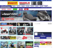 bikehk.com