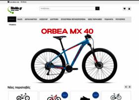 bikeme.gr