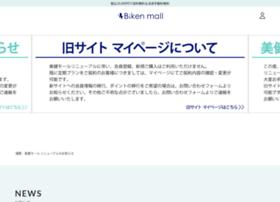 biken-mall.com
