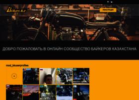 biker.kz