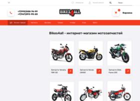 bikes4all.ru