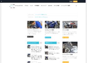bikeshop-icu.com