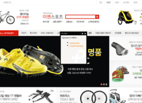 bikeshow.co.kr