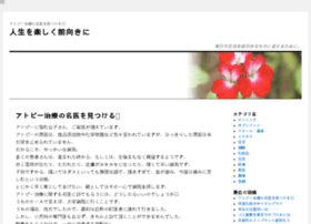 bikkuribeya.com