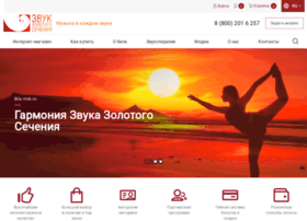 bila.msk.ru