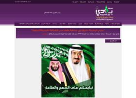 biladi-sa.com
