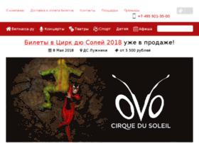 biletclick.ru
