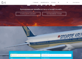 bileti-tula.ru