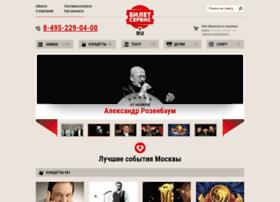 biletservis.ru