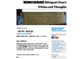 bilingualchanthoughts.wordpress.com