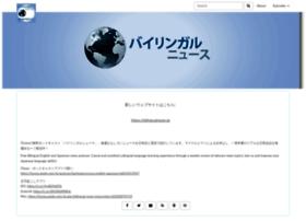 bilingualnews.libsyn.com