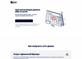 billa.ru
