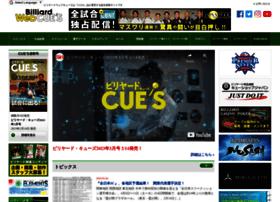 billiards-cues.jp