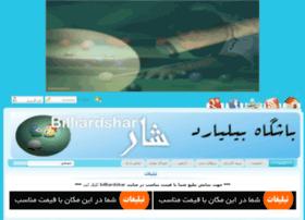 billiardshar.rozblog.com