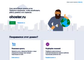 billing.ohoster.ru